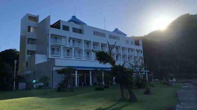 スパリゾート奄美山羊島ホテル