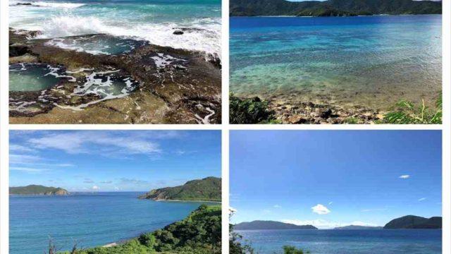 鹿児島離島ひとり旅