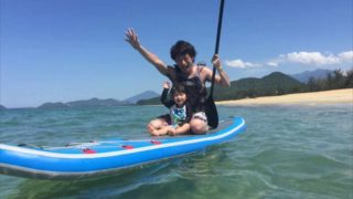 奄美大島遊びアクティビティ体験